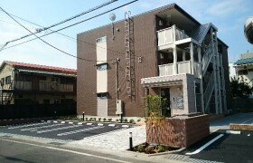 1K Apartment in Sakuradai - Isehara-shi