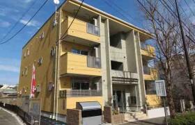 1DK Apartment in Uchikoshimachi - Hachioji-shi