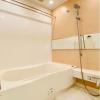 在港区内租赁1LDK 公寓大厦 的 浴室