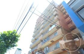 大田区大森中-1LDK{building type}