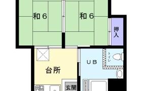 2K Mansion in Kameido - Koto-ku