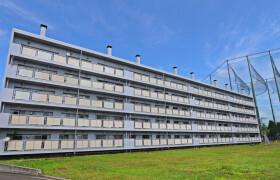 3DK Mansion in Kaminopporo 1-jo - Sapporo-shi Atsubetsu-ku