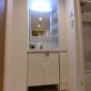 1LDK Apartment to Buy in Suginami-ku Washroom