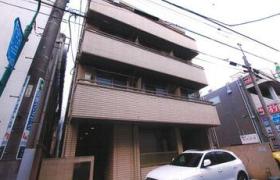3LDK Mansion in Kitasenzoku - Ota-ku