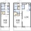 1K Apartment to Rent in Itabashi-ku Floorplan