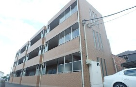 1LDK Mansion in Tsukimino - Yamato-shi
