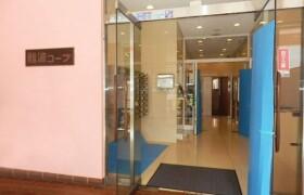 2LDK Apartment in Motomachi - Osaka-shi Naniwa-ku