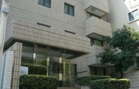 3LDK Mansion in Okusawa - Setagaya-ku