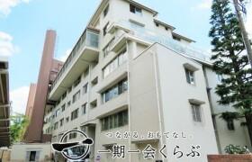 3LDK {building type} in Shirasagi - Nakano-ku