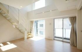 1SLDK Mansion in Ebisuminami - Shibuya-ku