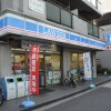 1R Apartment to Rent in Osaka-shi Higashinari-ku Convenience store