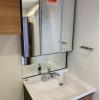 2LDK Apartment to Buy in Shinjuku-ku Washroom