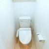 1K マンション 横浜市港北区 トイレ