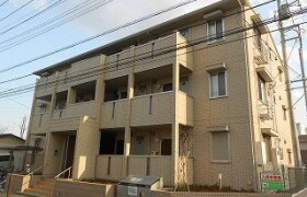 1LDK Apartment in Nippacho - Yokohama-shi Kohoku-ku