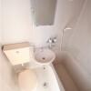 1R Apartment to Rent in Kawasaki-shi Takatsu-ku Bathroom