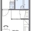 1K Apartment to Rent in Fukuoka-shi Sawara-ku Floorplan