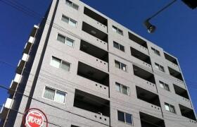 名古屋市中区正木-2LDK公寓