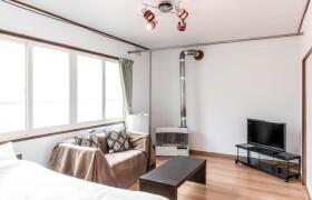 5LDK House in Yayoicho - Hakodate-shi