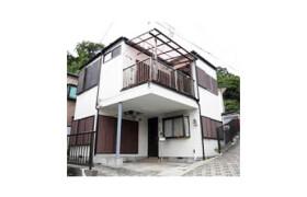 横須賀市船越町-4SLDK獨棟住宅