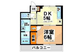1DK Mansion in Yayoicho - Nakano-ku
