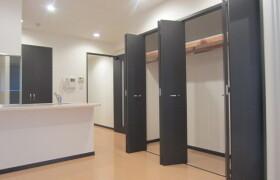 1LDK Mansion in Motoakasaka - Minato-ku
