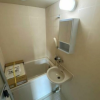 2DK Apartment to Rent in Edogawa-ku Bathroom