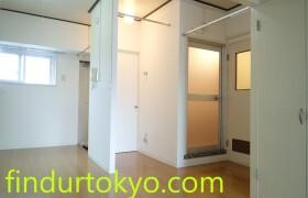 2DK Mansion in Hikarigaoka - Nerima-ku