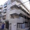 1R アパート 横浜市中区 外観