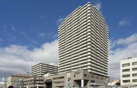 3LDK Mansion in Kakuozantori - Nagoya-shi Chikusa-ku