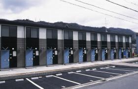 2DK Apartment in Onji minamimachi - Yao-shi