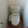 2LDK アパート さいたま市北区 トイレ