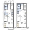 1K Apartment to Rent in Kasuya-gun Sue-machi Floorplan