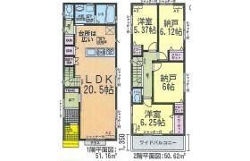 4LDK House in Matahocho - Nagoya-shi Nishi-ku