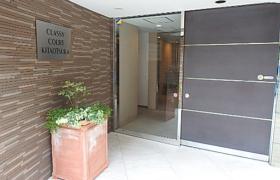 1LDK Mansion in Kitaotsuka - Toshima-ku