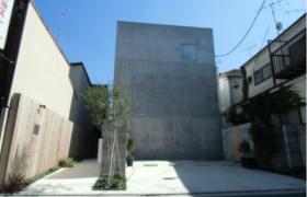 4K Mansion in Minamidai - Nakano-ku