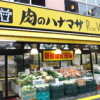 2LDK Apartment to Rent in Taito-ku Supermarket