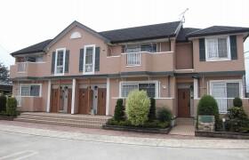 2LDK Apartment in Ushijima - Ashigarakami-gun Kaisei-machi
