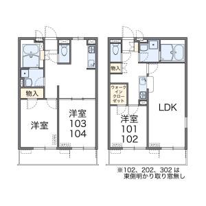 2DK Apartment in Numakage - Saitama-shi Minami-ku Floorplan
