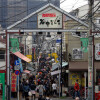 1K Apartment to Rent in Taito-ku Shopping District