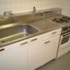3DK Apartment to Rent in Yokohama-shi Naka-ku Kitchen