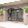 1R Apartment to Rent in Setagaya-ku Entrance Hall