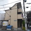 1K Apartment to Rent in Akishima-shi Exterior