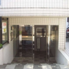1R Apartment to Buy in Nakano-ku Building Entrance