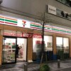 Whole Building Apartment to Buy in Shinagawa-ku Convenience Store