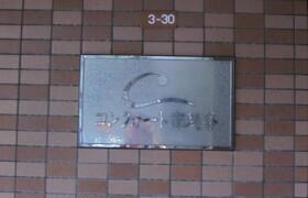 3LDK Apartment in Gamo higashicho - Koshigaya-shi