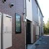 2LDK Apartment to Rent in Machida-shi Common Area