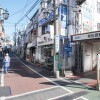 Shared Guesthouse to Rent in Setagaya-ku Coin laundry