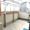 4LDK House to Buy in Osaka-shi Nishinari-ku Balcony / Veranda