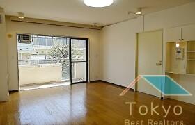 2LDK Apartment in Nakai - Shinjuku-ku
