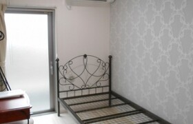 ♠♠ [Share House] Carrot House - Guest House in Ota-ku